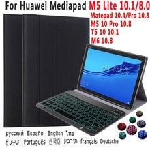 Caso de teclado retroiluminado para huawei mediapad t5 10 m5 lite 10.1 8 m5 10 pro m6 10.8 matepad 10.4 pro 10.8 tablet capa de couro