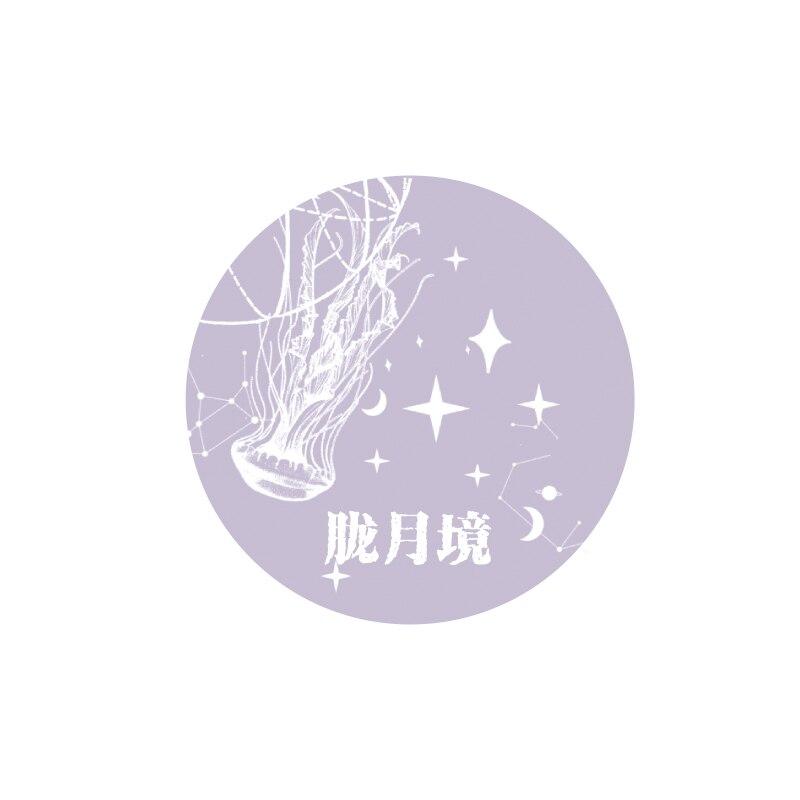 Креативная Звездная ночь лодка занавес кружева пуля журнал васи клейкая лента DIY Скрапбукинг наклейка этикетка маскирующая лента - Цвет: 06 design 4cm
