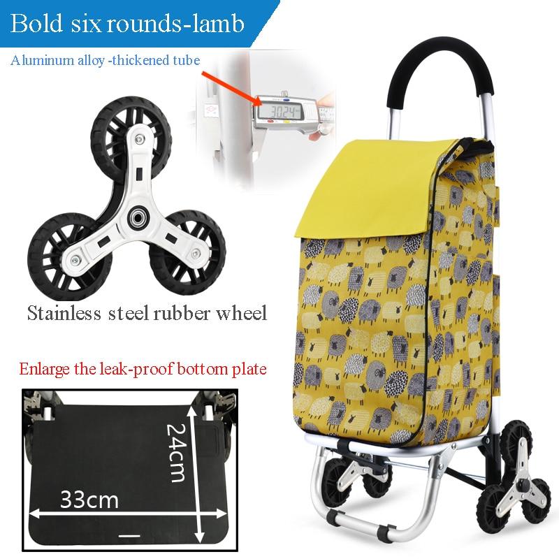 Sound-absorbing rubber wheel portable folding grocery shopping cart small cart shopping cart old man cart home shopping cart
