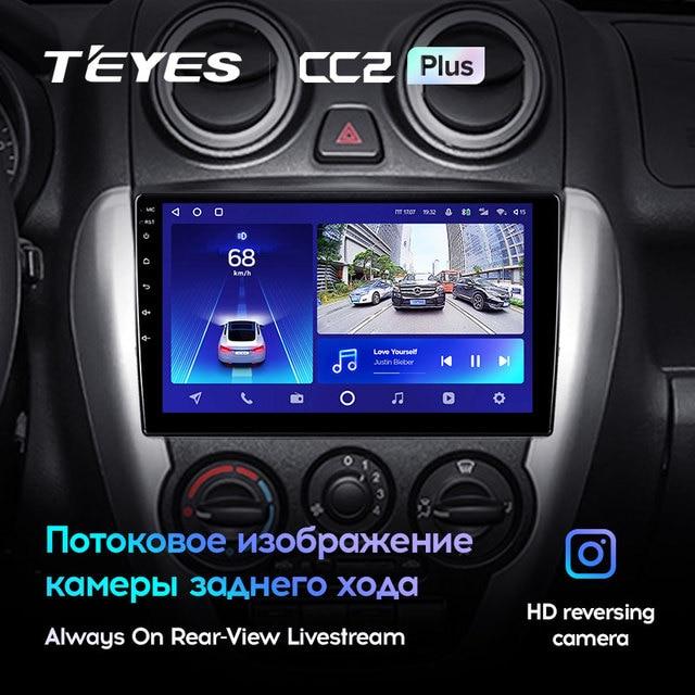TEYES CC2L и CC2 Plus Штатная магнитола For Лада ВАЗ Гранта Спорт For LADA Granta Sport 2011 - 2018 Android до 6 + 128ГБ 16*2EQ + DSP 2DIN автомагнитола 2 DIN DVD GPS мультимедиа автомобиля головное устройство 3