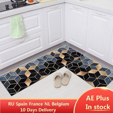 Anti-slip Kitchen Floor Mat Printed Modern Kitchen Rugs Long Strip Waterproof Kitchen Floor Mats Home Entrance Doormat
