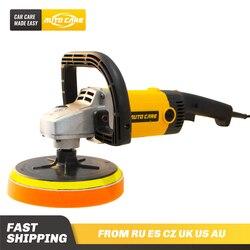 Автомобильный WaxPolisher 1200 Вт переменная Скорость 3000 об/мин 180 мм уход за автомобильной краской инструмента для полировальная машинка шлифовал...