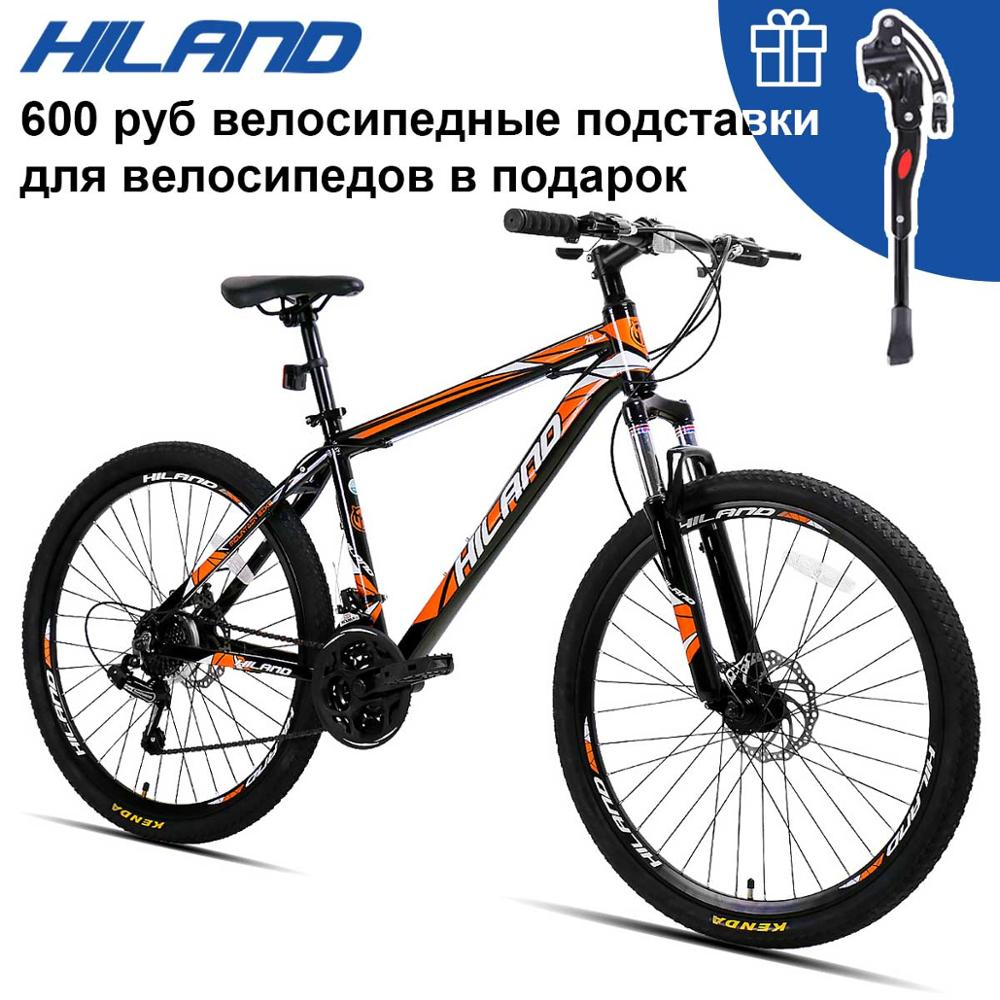 HILAND 26'' Mountain Bike 21/27 Speed Aluminum Bicycle Bike Double Disc Brake MTB Suspension Fork Bicycle With Shimano TZ50