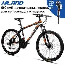 Bike Fork-Bicycle Mtb-Suspension Mountain-Bike HILAND Double-Disc-Brake Shimano