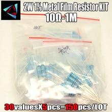 2W 1% 10R-1M,30valuesX5 Uds = 150 uds, Kit de película de Metal 2W, surtido de resistencias, bolsa de muestra