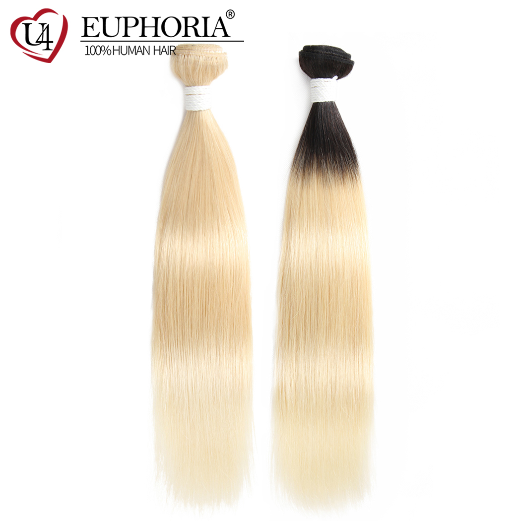 Brazilian Straight Hair Weave Bundles 1/3/4/10 PCS EUPHORIA Ombre Black Blonde 1B 613 Color 100% Remy Human Hair Weft Extensions