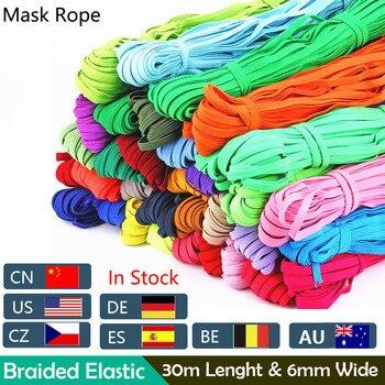 Bande élastique de 6mm   Ligne élastique, masque à corde élastique, bande de ceinture en caoutchouc, masques de bricolage couture artisanat faisant pour Bracelets masques