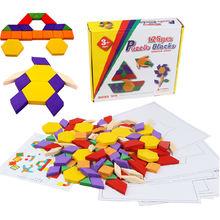 125 шт деревянные головоломки доска набор красочные детские