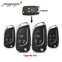 Jingyuqin 2/3/4/5BTN שונה Flip מרחוק מפתח Case Shell עבור שברולט Cruze Epica לובה קמארו אימפלה Aveo מאליבו מפתח Fob מקרה|מפתח לרכב|רכבים ואופנועים -