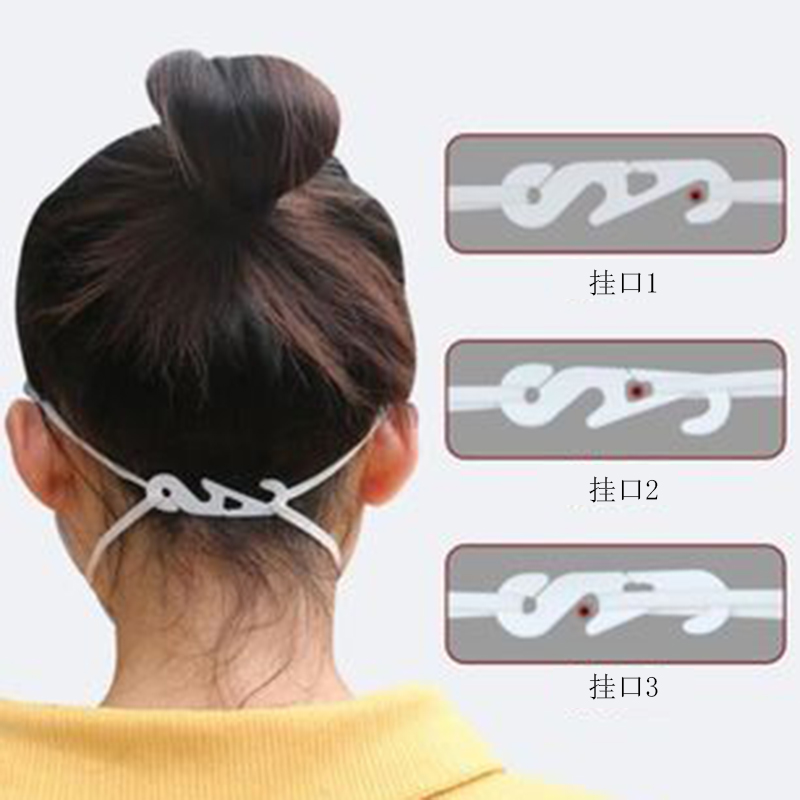 20PCS Mask Hooks Invisible Ear Artifact Ear Hooks Conversion Head-Mounted S Buckle Extension Buckle Plastic No Trace Hooks