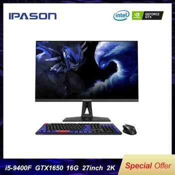 IPASON Migrat-G 27-inch 2k Screen 144Hz Gaming All In One Computer/i5 9400F GTX1650 4G 16G D4 RAM 512G SSD Designer Desktop PC