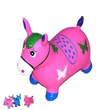 Стабильный прыгающий конь резиновый попрыгун Единорог надувной воздушный шар надувная кукла Рождественское украшение детское кресло-качалка