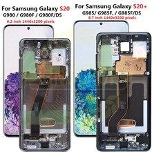 サムスンギャラクシーS20液晶G980、G980F、g980F/dsフレームディスプレイタッチスクリーンデジタイザとサムスンs20プラス液晶G985 G985F