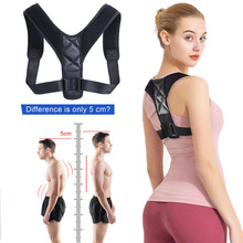 S/M/L Upper Back Posture Corrector Support Brace Belt Adjust