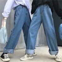 2019 Boyfriend Jeans High Waist Jeans Women Harajuku Denim Harem Pants Ladies Blue Wide Leg Jeans