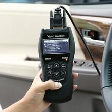 OBD2 אבחון כלי Vgate VS890 אוניברסלי רכב אבחון כלי VS 890S סורק OBD 2 אבחון קוד קורא מנוע Analyzer