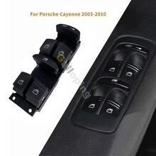 สำหรับPorsche Cayenneไฟฟ้าMaster Control Lifterปุ่มสำหรับCayenneรถอุปกรณ์เสริม95561315602 7L5959857A