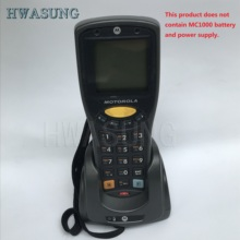 Barcode Scanner PDA WLAN Motolora Bluetooth MC1000 with Charger W/o-Battery W/o-Battery