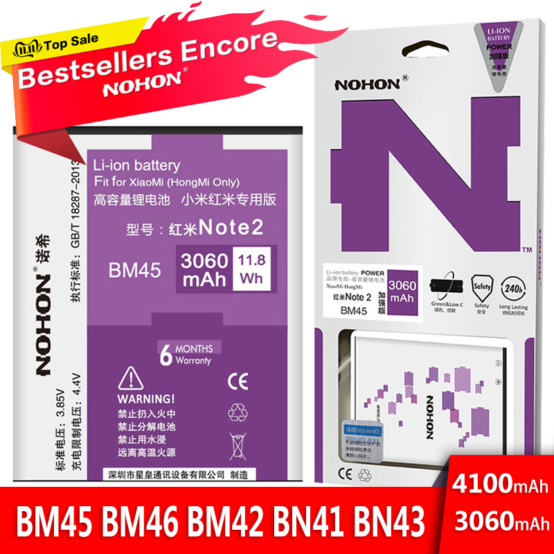 NOHON Battery BM45 BM46 BN41 BN43 BM42 For Xiaomi Redmi Note 2 3 4 4X Bateria Hongmi Note2 Note3 Replacement Polymer Batteries