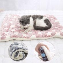 Мягкая фланелевая утолщенная флисовая подкладка для собак одеяло