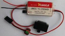 UBEC – Circuit d'élimination de batterie Ultra 3a, entièrement blindé, 5V 6V 12V, pièces Lipo commutables 2-12S pour modèle RC ESC, 1 pièce