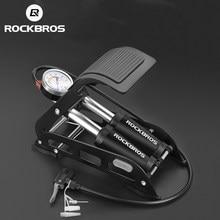 Насос велосипедный ROCKBROS портативный, насос для баскетбола, высокого давления, для повседневного накачивания