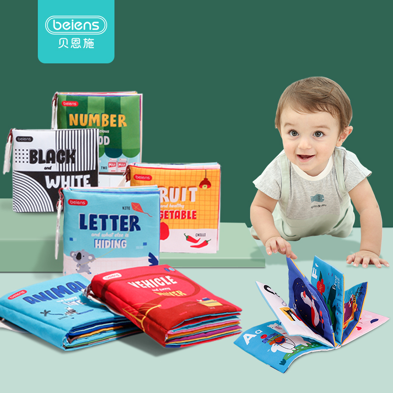 Beiens Baby Books 6PCS Black White Cloth Book For Early Educational Toys Soft Quiet Book Bath Toy Kids Learning Montessori