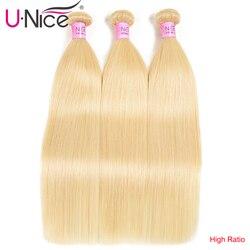 Unice Hair Brazilian Straight Hair 3 Bundles High Ratio 613# 100% Human Hair Bundles Remy Hair Extensions 16-24 Inch