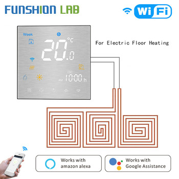 WiFi Smart Thermostat Temperature Controller for Electric Floor Heating Smart Life/Tuya APP Works with Alexa Google Home