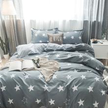 Comfortable bedding 4pcs plaid duvet cover geometric stripe quilt set simple Nordic style bed set queen size bedding set luxury cheap CDIY Polyester Sheet Pillowcase Duvet Cover Sets 100 Polyester Fibre 1 2m (4 feet) 1 35m (4 5 feet) 1 5m (5 feet) 1 8m (6 feet)