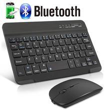 لوحة المفاتيح اللاسلكية ماوس بلوتوث لوحة المفاتيح مع الماوس للهاتف المحمول لوحة مفاتيح وماوس الروسية الصغيرة مجموعة الفئران بلا ضوضاء