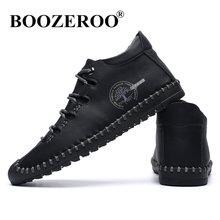 Бренд boozeroo уличная Водонепроницаемая Нескользящая модная