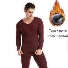 Sous vêtements thermiques pour hommes, vêtements longs dhiver, collection sous vêtement thermique