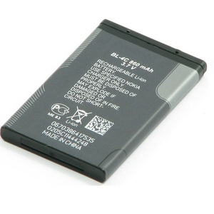 Image 2 - Telefon pil BL 4C Nokia 6100 6300 6260 6125 6136S 6170 6301 7705 7200 7270 8208 BL4C lityum yedek piller