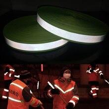 Предупреждение с яркой светоотражающей лентой для шитья одежды
