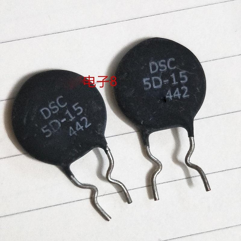 5 pcs MF72 5D-15 Thermistor new