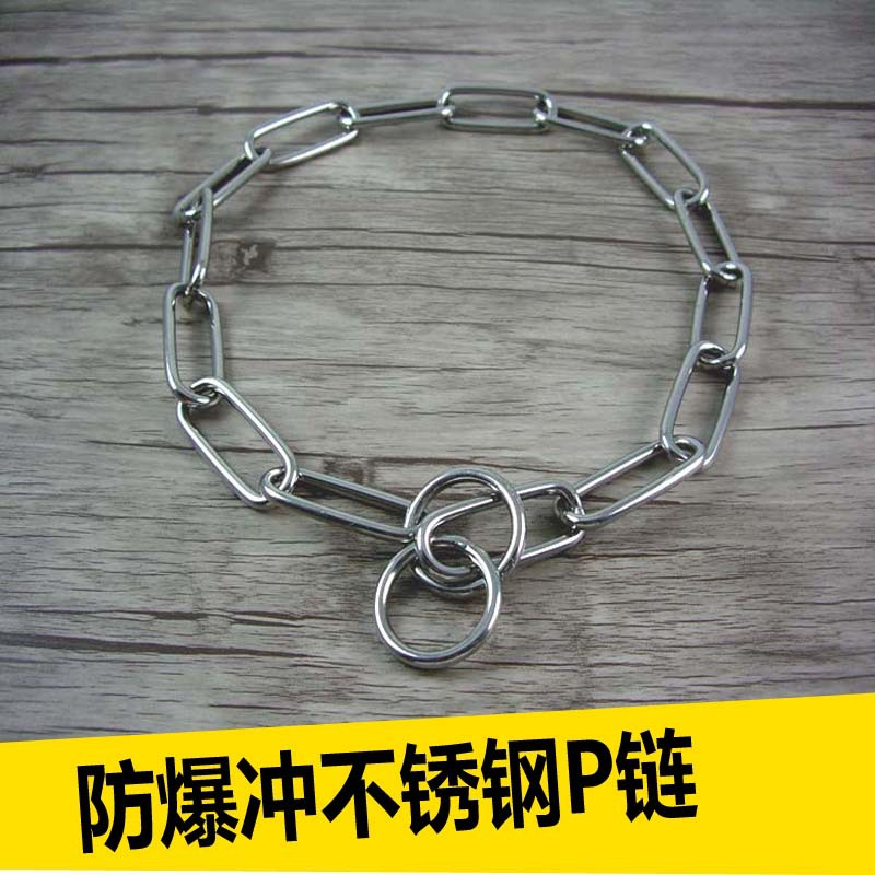 Stainless Steel Bandana Snake Even P Pendant Control Pendant Dog Neck Ring Dog Pendant Pet Supplies Pet Collar