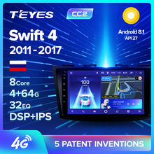 TEYES CC2 Suzuki Swift için 4 2011 2015 2016 2017 araba radyo multimedya Video oynatıcı navigasyon GPS Android 8.1 hayır 2din 2 din dvd(China)