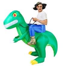 Надувные костюмы Хэллоуин зеленый костюм Косплей динозавр ходьба T-Rex Blow Up Disfraz для детей и взрослых