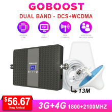 GSM signal booster 900 1800 cellular 2G 4G LTE 70dB 900mhz mobile phone signals repeater antenna *