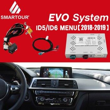 цена на Smartour Reversing camera Interface module for BMW 2018 1/2/3/4/5/7 series X1 X3 X4 X5 X6 with EVO system