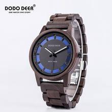 Часы наручные dodo мужские с рисунком оленя брендовые модные
