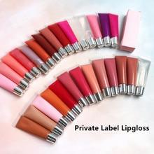 Plumping Lip Gloss Wholesale Lip Plumper Moisturizer Shiny Cherry Volume Tint Lipgloss Private Label Lipstick Makeup Cosmetics