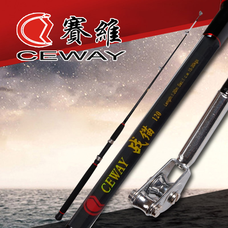 Carbon Fishing Rods Hard Trolling Rod Fish Troll Ugly Rod Fishing Material Tackle Boat Light Rod 1 section 1.2m FREE SHIPPING|fishing rod|light rod|trolling rod - title=