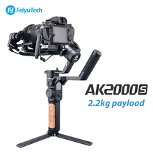 FeiyuTech AK2000S Camera Video Stabilizer Handheld Gimbal for DSLR Mirrorless Camera 2.2 kg Payload for NIKON Canon Sony