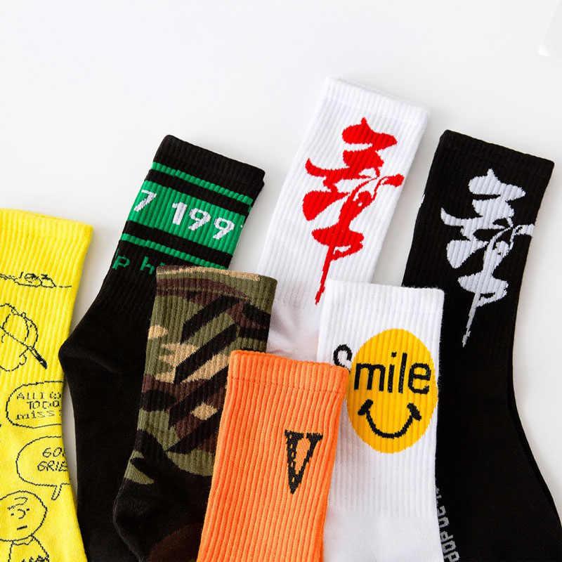 Mode Brief Harajuku Hip Hop Sokken Mannen en Vrouwen Lange Cartoon Sokken Hiphop Straat Sport Casual Sox Lange Skateboard Sokken