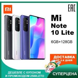 Mi Note 10 Lite 6GB 128GB telefon komórkowy Smartphone telefon komórkowy Xiaomi Redmi MIUI AndroidSnapdragon730G Octa Core 64MP Quad Camera 5260mAh 6.47
