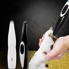 USB профессиональная машинка для стрижки животных Ножницы Собака КРС кролики бритва Домашние животные Уход Электрический триммер для волос режущий станок