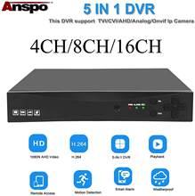 4ch 5-em-1 ahd 1080p gravador de vídeo cctv segurança inteligente dvr hd vga hdmi bnc