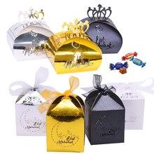 Cajas de Regalo Eid Mubarak, caja de dulces hueca de corte láser de oro y plata para decoración de fiesta de Ramadán islámico musulmán feliz Eid al fitr, 20 Uds.